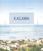 Kagawa Memories