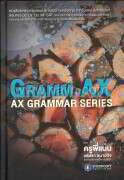 GRAMM-AX : AX GRAMMAR SERIES