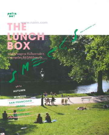 The lunch Box Autumn-Winter 2015