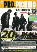 Pro.Picking (Tab Rock Edition)