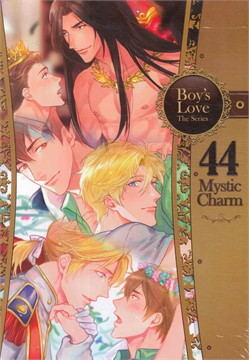 Boy's Love 44:Mystic Charm
