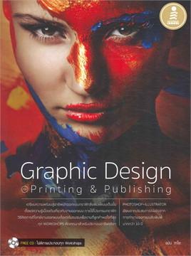 Graphic Design Printing & Publishing