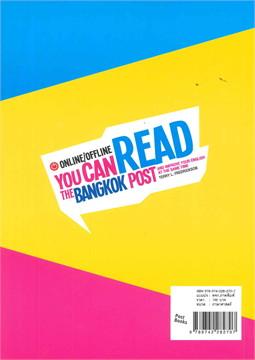 Online/Offline You can Read