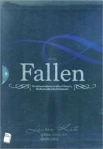 Box Set The Fallen