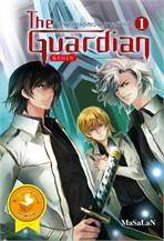 The Guardian Begin ล.1 ผู้พิทักษ์อลเวง ภ