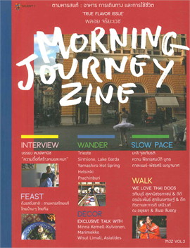 Morning Journey Zine Vol.2
