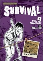 Survival ล.09