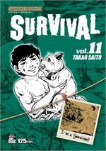 Survival ล.11