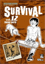 Survival ล.12