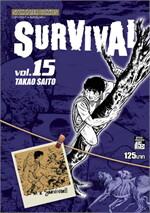 Survival ล.15