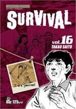 Survival ล.16