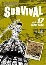 Survival ล.17