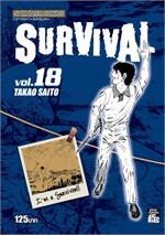 Survival ล.18