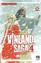 Vinland Saga สงครามคนทมิฬ ล.04
