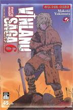 Vinland Saga สงครามคนทมิฬ ล.06