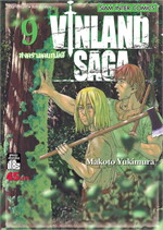 Vinland Saga สงครามคนทมิฬ ล.09