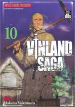 Vinland Saga สงครามคนทมิฬ ล.10