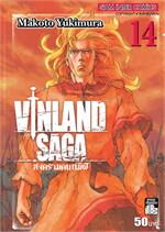 Vinland Saga สงครามคนทมิฬ ล.14
