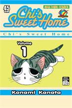 Chi sweet Home ล.01