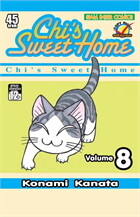 Chi sweet Home ล.08