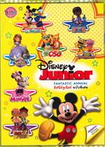 Disney Junior: Fantastic Annual+แฟ้ม