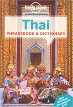 LONELY PLANET : PHRASEBOOK THAI (8 ED)