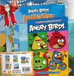 ชุดกิฟต์เซ็ต Angry Bird