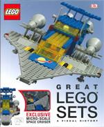 Lego Great Lego Sets