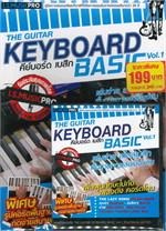 The Guitar Keyboard Basic Vol.1