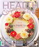 HEALTH & CUISINE ฉ.179 (ธ.ค.58)
