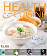 HEALTH & CUISINE ฉ.180 (ม.ค.59)