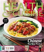 HEALTH & CUISINE ฉ.181 (ก.พ.59)