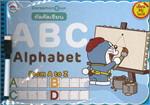 Doraemon หัดคัดเขียน ABC (เขียนลบใหม่ได้