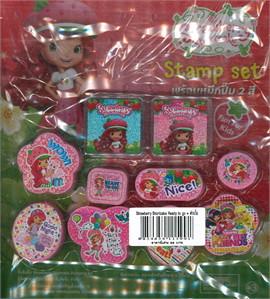 Strawberry Shortcake: Ready to go!+Stamp