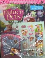 นิตยสาร Palace Pets ฉบับที่ 3 ทีคัพผู้ร่