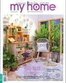 my home ฉ.68 (ม.ค.59)