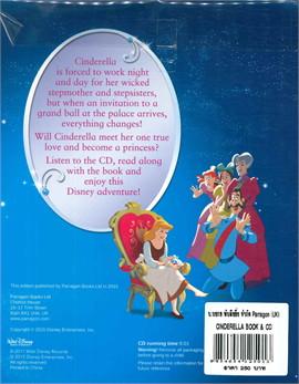 CINDERELLA BOOK & CD (ตท.)