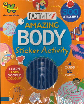 AMAZING BODY STICKER ACTIVITY (ตท.)