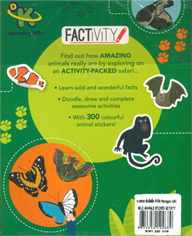WILD ANIMALS STICKER ACTIVITY (ตท.)