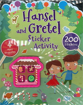 HANSEL AND GRETEL STICKER ACT (ตท.)