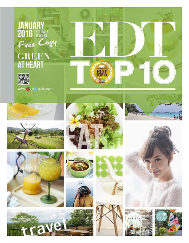 EDT Top 10 Issue 33 (ฟรี)