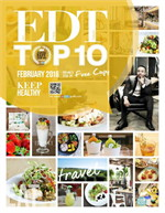 EDT Top 10 Issue 34 (ฟรี)