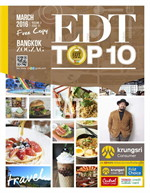 EDT Top 10 Issue 35 (ฟรี)