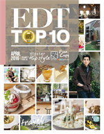 EDT Top 10 Issue 36 (ฟรี)