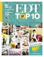 EDT Top 10 Issue 37 (ฟรี)
