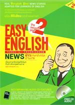 ข่าวภาษาอังกฤษอ่านง่าย ปีสอง