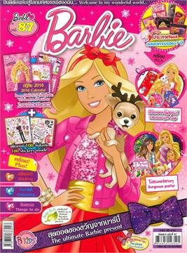 นิตยสารบาร์บี้ ฉบับที่ 87 Barbie Magazin
