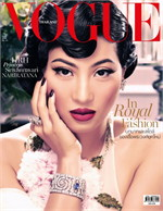 VOGUE THAILAND June 2016