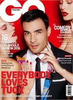 GQ THAILAND MAGAZINE January 2016