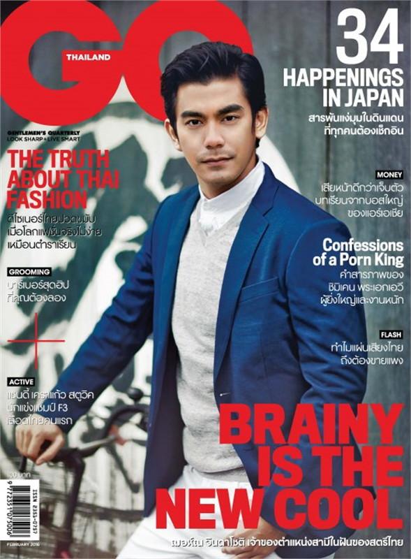 GQ THAILAND MAGAZINE February 2016